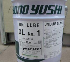 Mỡ Kyodo Yushi Unilube DL No.00